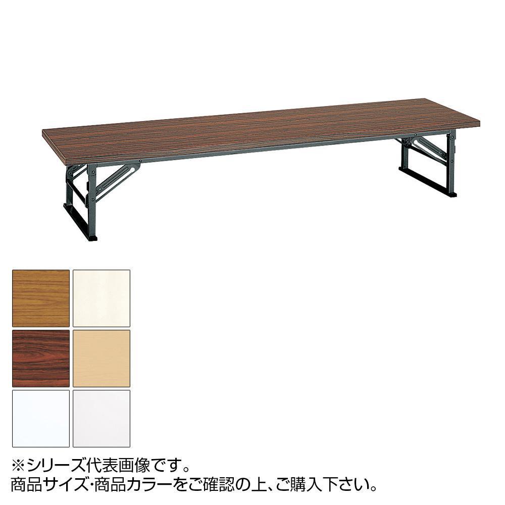 トーカイスクリーン 折り畳み座卓テーブル スライド式 共縁 平板付 T-156SH チーク
