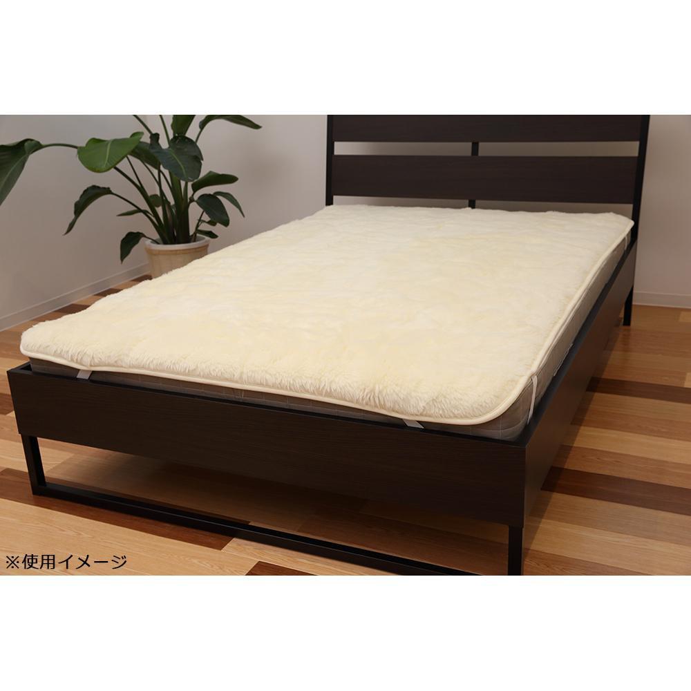 敷きパッド 暖かい シングル 羊毛敷きパッド ふかふか敷きパッド