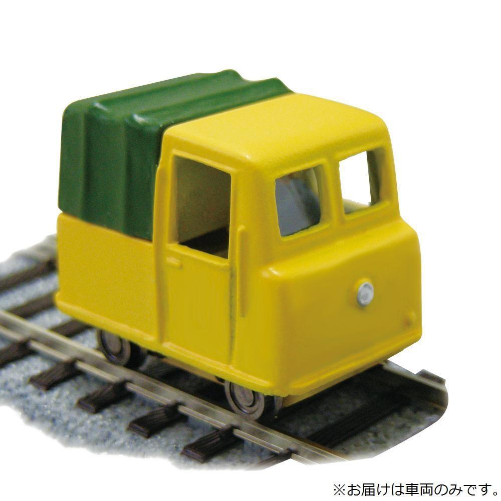 津川洋行 16番 車両シリーズ モーターカートラック 動力付 車体色:黄色 18003