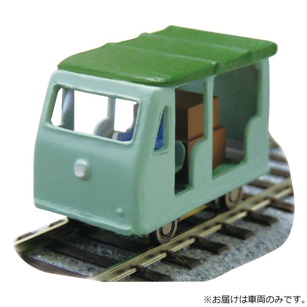 津川洋行 16番 車両シリーズ モーターカーダブルキャブ 動力付 車体色:薄緑 18006