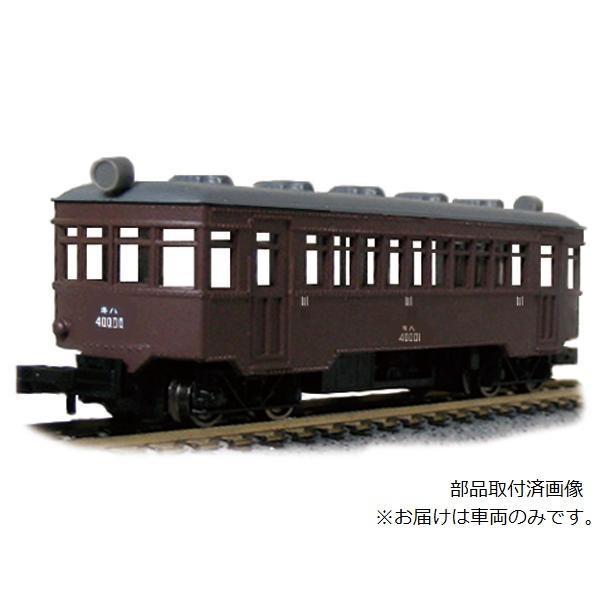 津川洋行 Nゲージ 車両シリーズ キハ40000 動力付 鉄道省色 14011