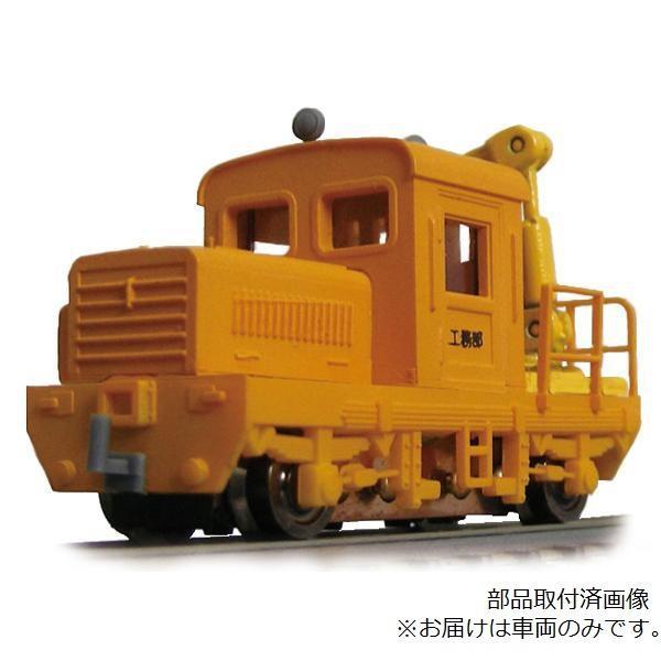 津川洋行 Nゲージ 車両シリーズ 軌道モーターカー TMC100 動力付 車体色:オレンジ 14014