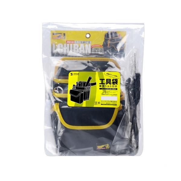 サンワサプライ ベルト付き工具袋 腰用・厚手 LAN-TL14