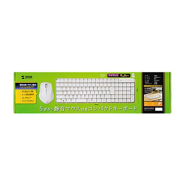 サンワサプライ マウス付きワイヤレスキーボード SKB-WL25SETW