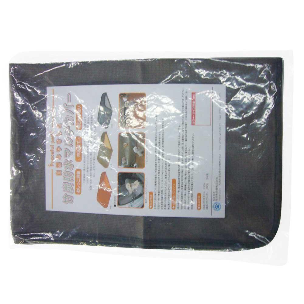 ペット用品 竹炭防水マルチカバー 150×200cm 灰色 OK960