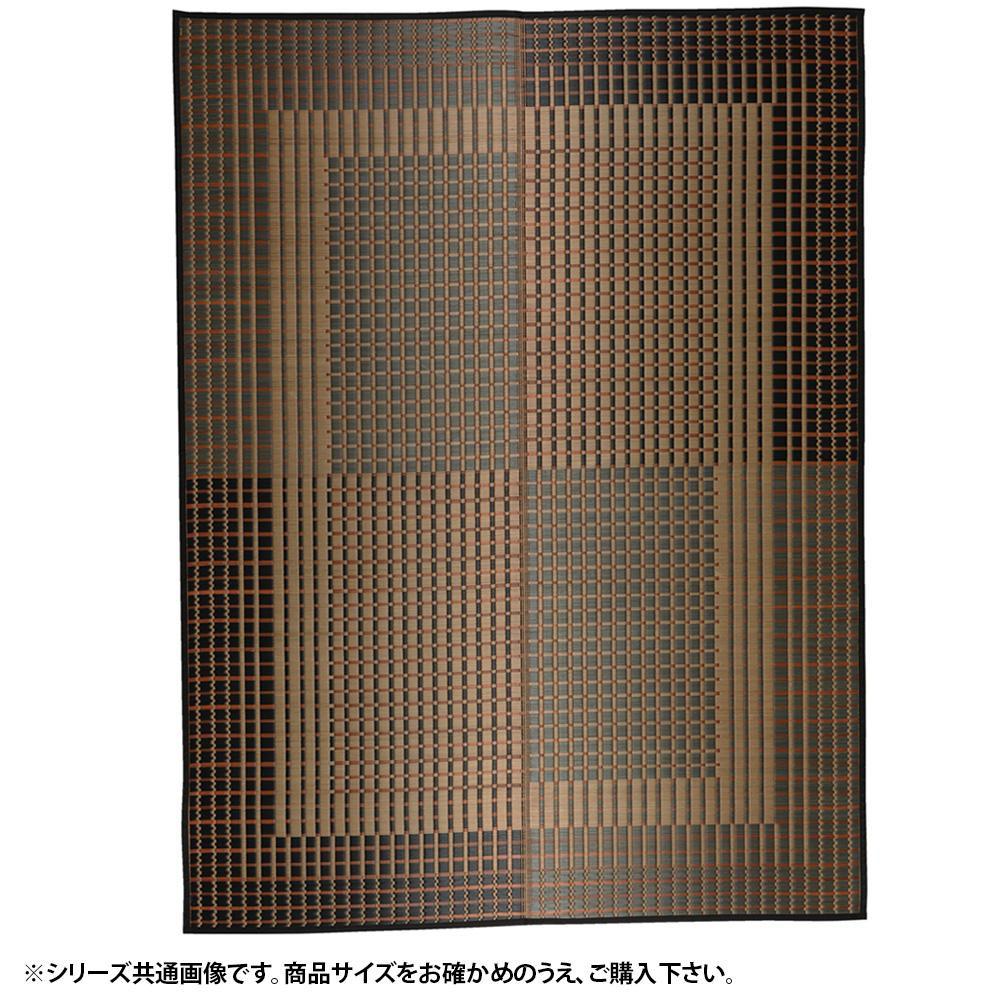 国産い草センターラグ 右京 うきょう 約191×191cm グレー 81894301
