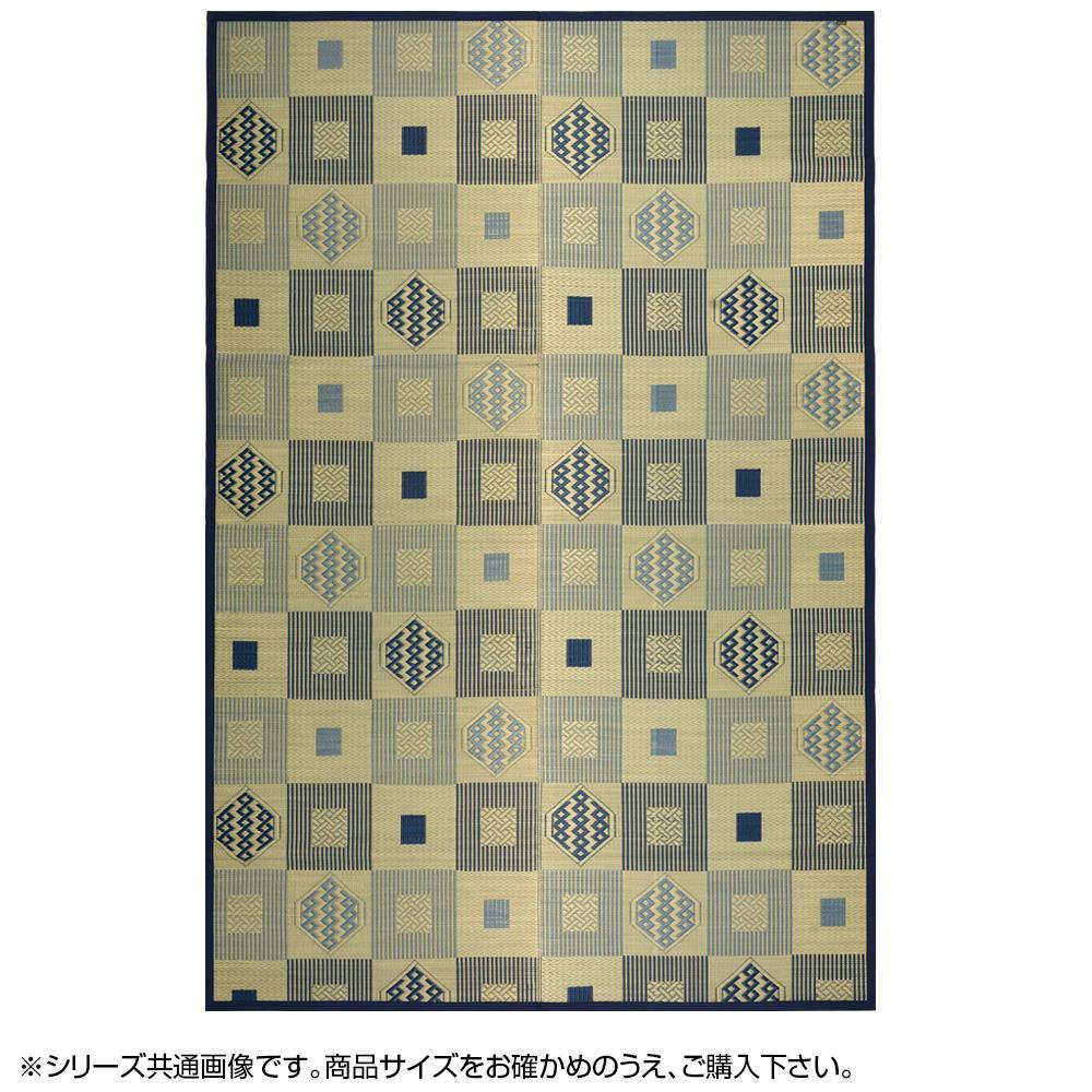 国産柄上敷き 昭和絣 しょうわがすり 58間2帖 ブルー 81904020