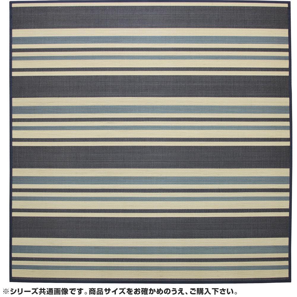 竹ラグ リーガ 約180×240cm ネイビー 240595625