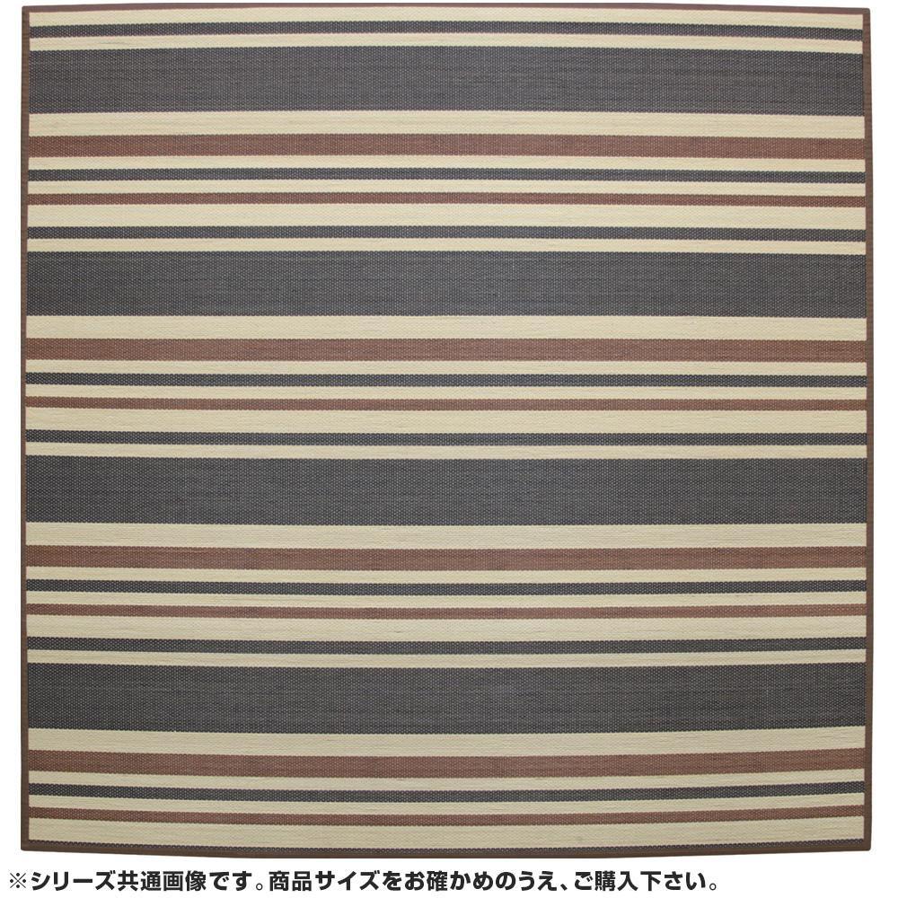 竹ラグ リーガ 約180×240cm ベージュ 240595624