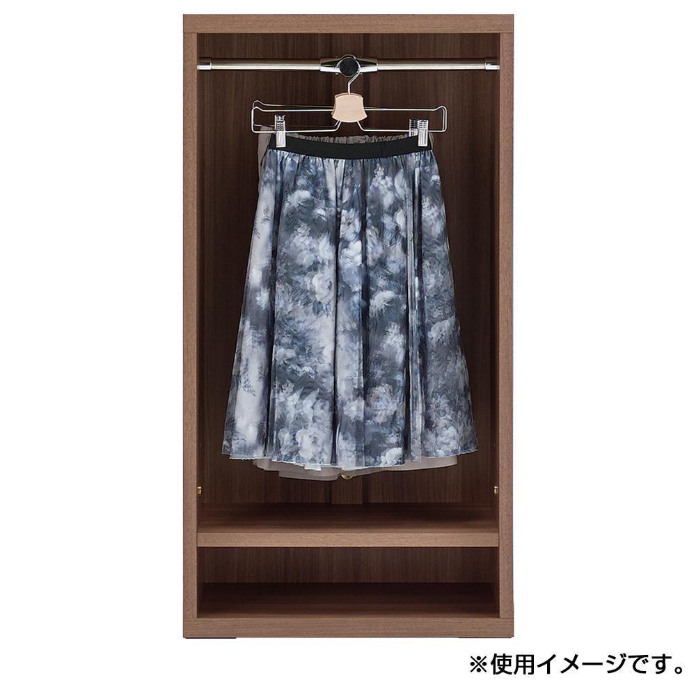 フナモコ リビングシェルフ 洋服オープン リアルウォールナット LCD-60