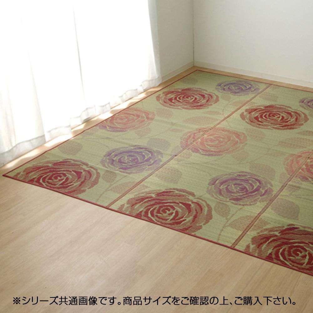 純国産 い草花ござカーペット 『ラビアンス』 ローズ 江戸間6畳 約261×352cm 4132606