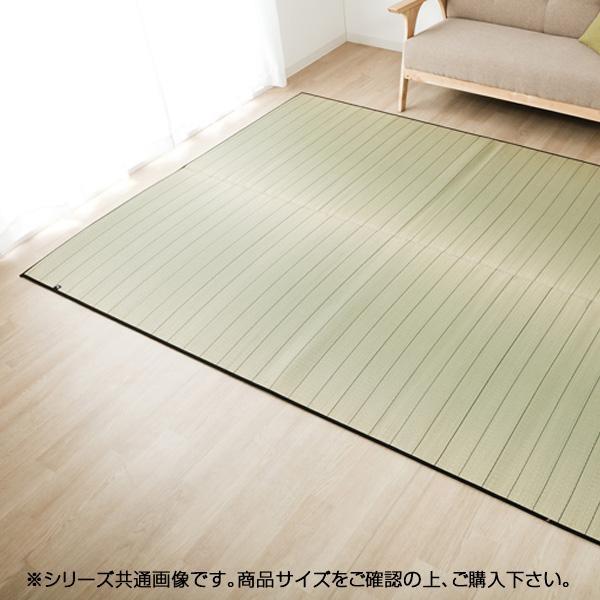 純国産 い草ラグカーペット 『Fライク』 ナチュラル 約140×200cm 8240400