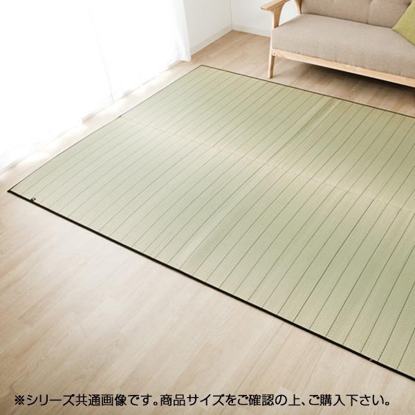 純国産 い草ラグカーペット 『Fライク』 ナチュラル 約191×191cm 8240420