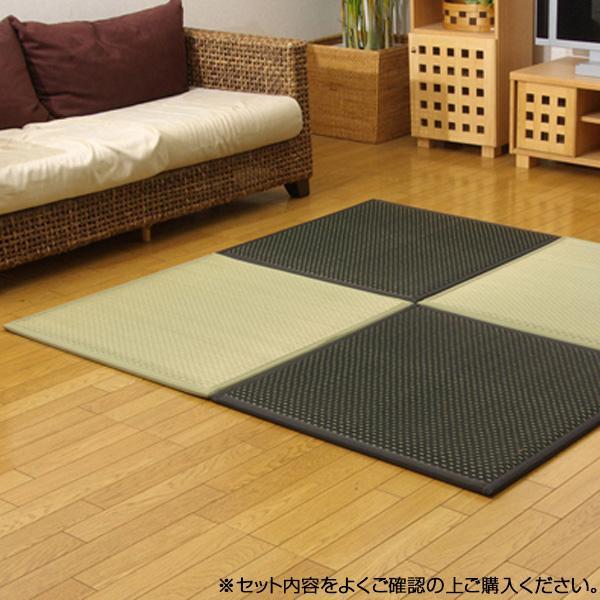 国産い草使用 置き畳 ユニット畳 『フレア』 82×82×2.3cm 4枚1セット ナチュラル2枚+ブラック2枚 8608360