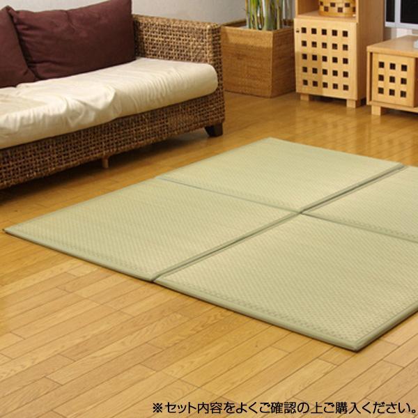 国産い草使用 置き畳 ユニット畳 『フレア』 ナチュラル 82×82×2.3cm 4枚1セット 8608420