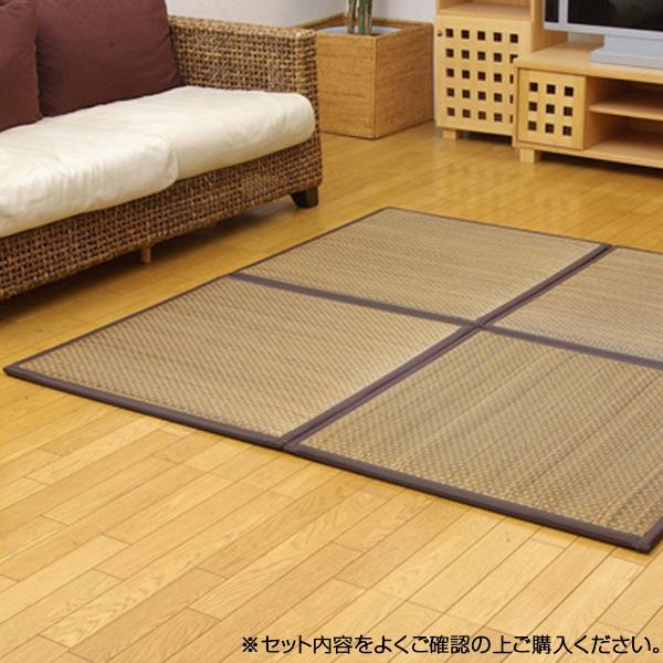 国産い草使用 置き畳 ユニット畳 『タイド』 ブラウン 82×82×2.3cm 6枚1セット 8627730