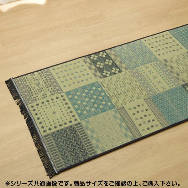 純国産 い草玄関マット 『Fゾラン』 ネイビー 約70×120cm 8241370