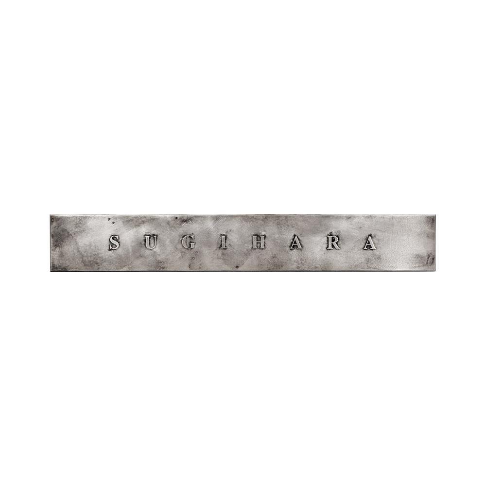 登場! ステンレス表札 MAE-3:PocketCompany 店 エンシェント-エクステリア・ガーデンファニチャー