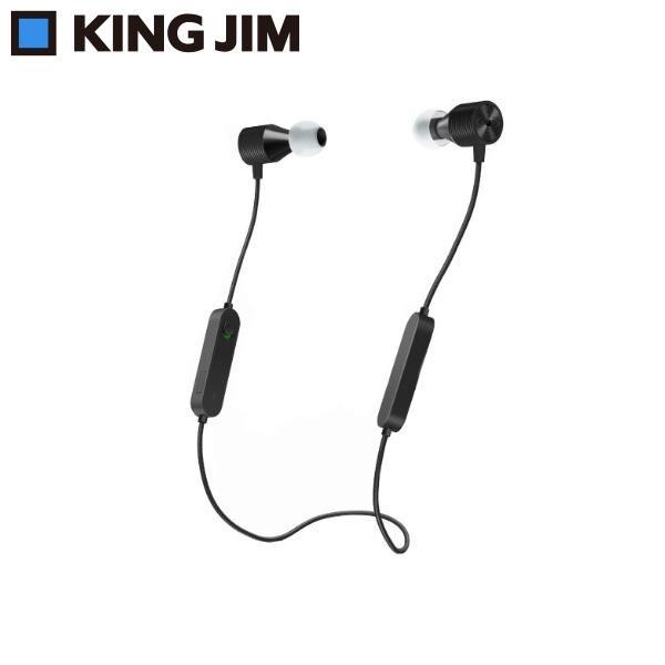 キングジム デジタル耳せん ブラック MM2000