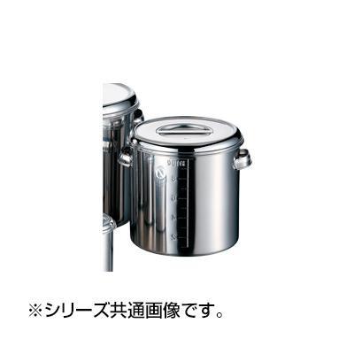 AG18-8深型キッチンポット 目盛付 26cm 手付 007686-009