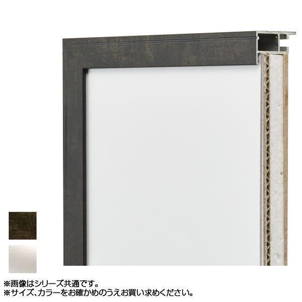 アルナ アルミフレーム デッサン額 FW 正方形600×600角 シルバー・13019