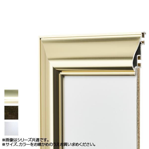 アルナ アルミフレーム デッサン額 HVL 正方形600角 ゴールド・12360
