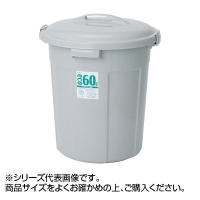 セキスイ エコポリペール丸型 グレー 70 本体 013668-003