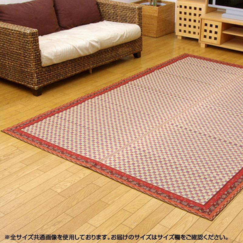 純国産 い草花ござカーペット ラグ かれん ローズ 江戸間8畳 約348×352cm 4124908