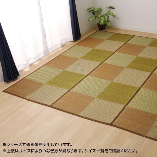 い草花ござカーペット ラグ DXピーア ブラウン 江戸間4.5畳 約261×261cm 4324004