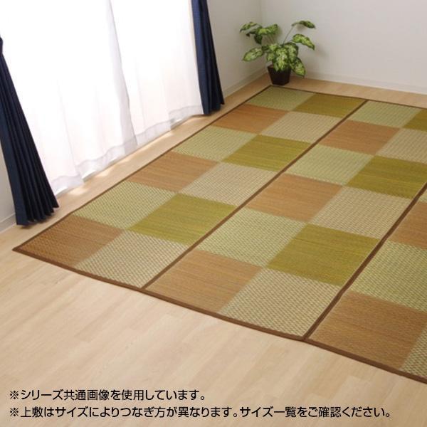 い草花ござカーペット ラグ DXピーア ブラウン 本間6畳 約286×382cm 4324016
