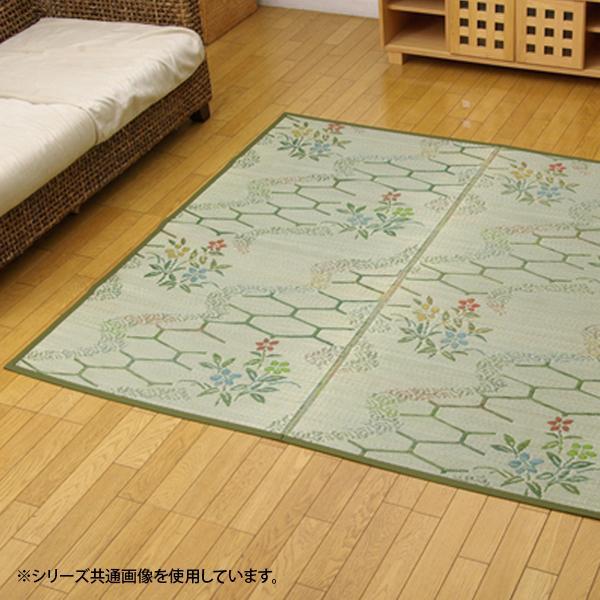 い草花ござカーペット ラグ 流水 本間4.5畳 約286×286cm 4311114
