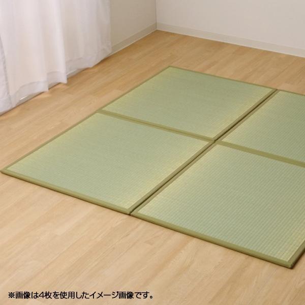 純国産 い草 ユニット畳 『あぐら』 ナチュラル 約82×82cm 9枚組 8318040