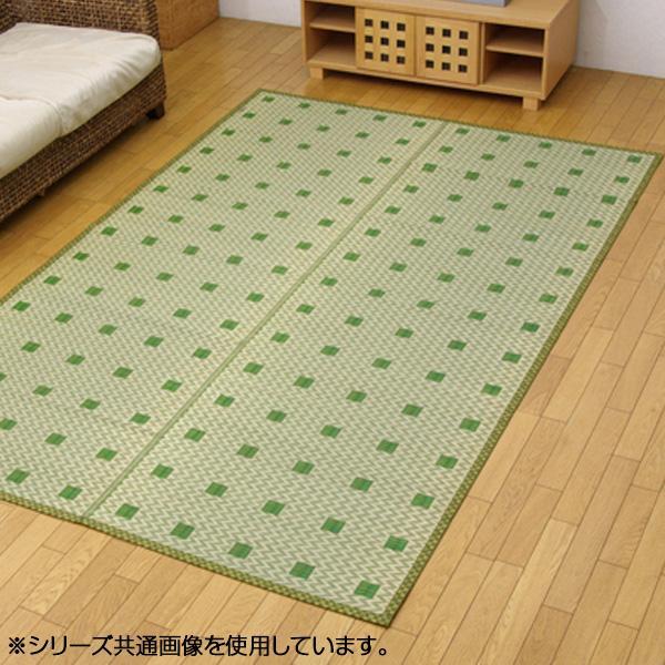 純国産 い草花ござカーペット ラグ 『飛鳥』 グリーン 江戸間3畳 約174×261cm 4115903