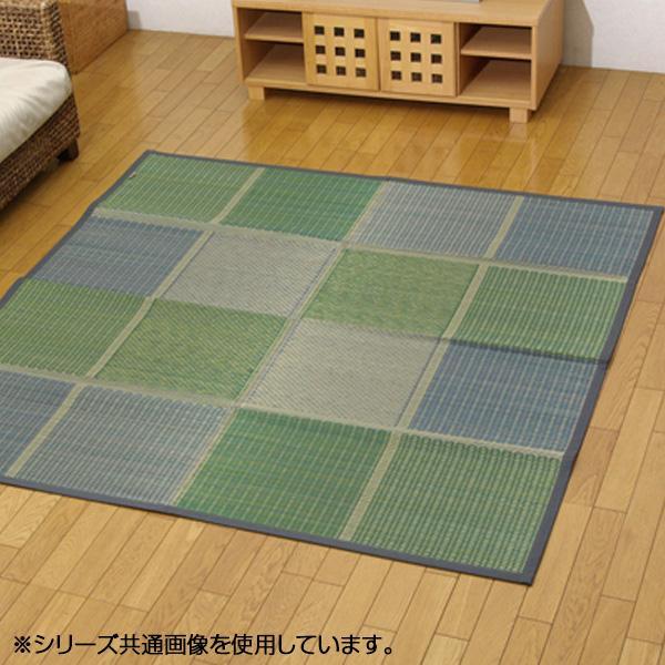 純国産 い草花ござカーペット ラグ 『FUBUKI』 グリーン 江戸間2畳 約174×174cm 4112202
