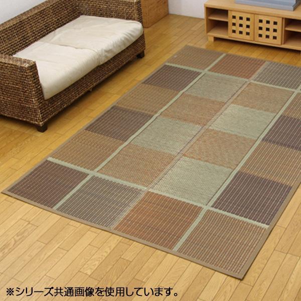 純国産 い草花ござカーペット ラグ 『FUBUKI』 ブラウン 江戸間6畳 約261×352cm 4112106