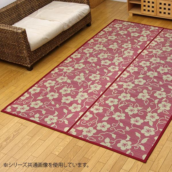 純国産 い草花ござカーペット ラグ 『梅唐草』 江戸間3畳 約174×261cm 4113803