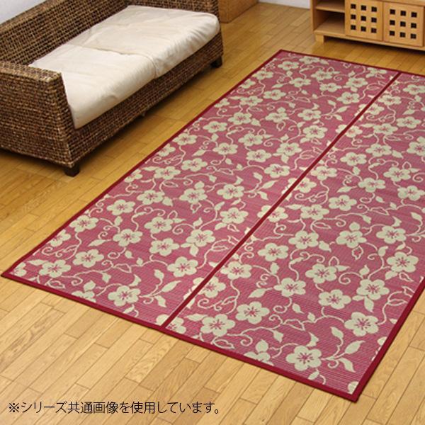 純国産 い草花ござカーペット ラグ 『梅唐草』 江戸間4.5畳 約261×261cm 4113804