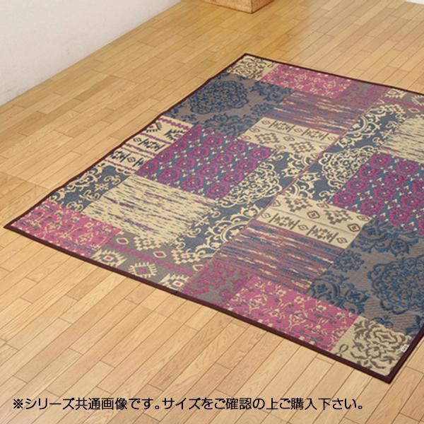 国産 い草ラグカーペット 『DXオーディーン』 ブラウン 約191×191cm 1711920