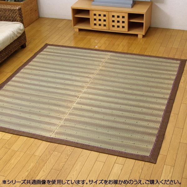 い草ラグカーペット 『DX京物語』 ブラウン 約191×191cm 8143170