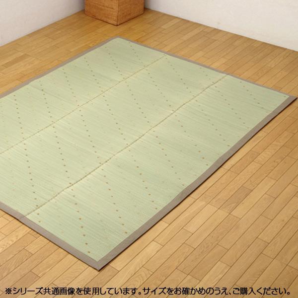 い草に青森ヒバ加工を施しています 日本最大級の品揃え い草ラグカーペット NFXミルキー 約190×190cm 2020秋冬新作 8447020 ブラウン
