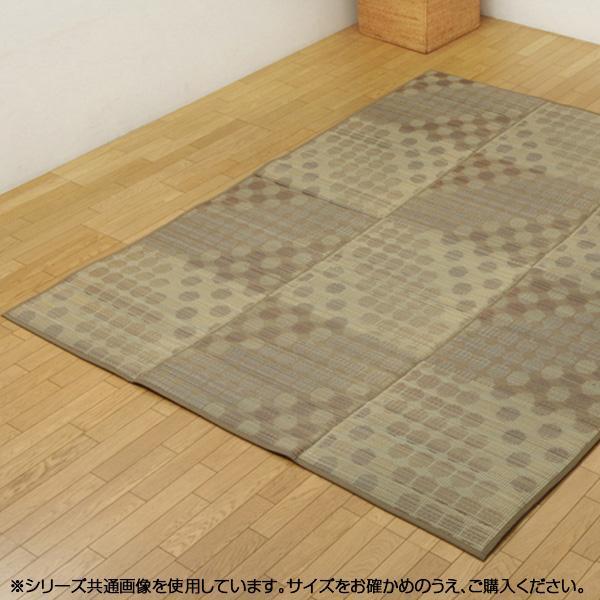い草ラグカーペット 『NSPサークル』 ブラウン 約200×200cm 8451470