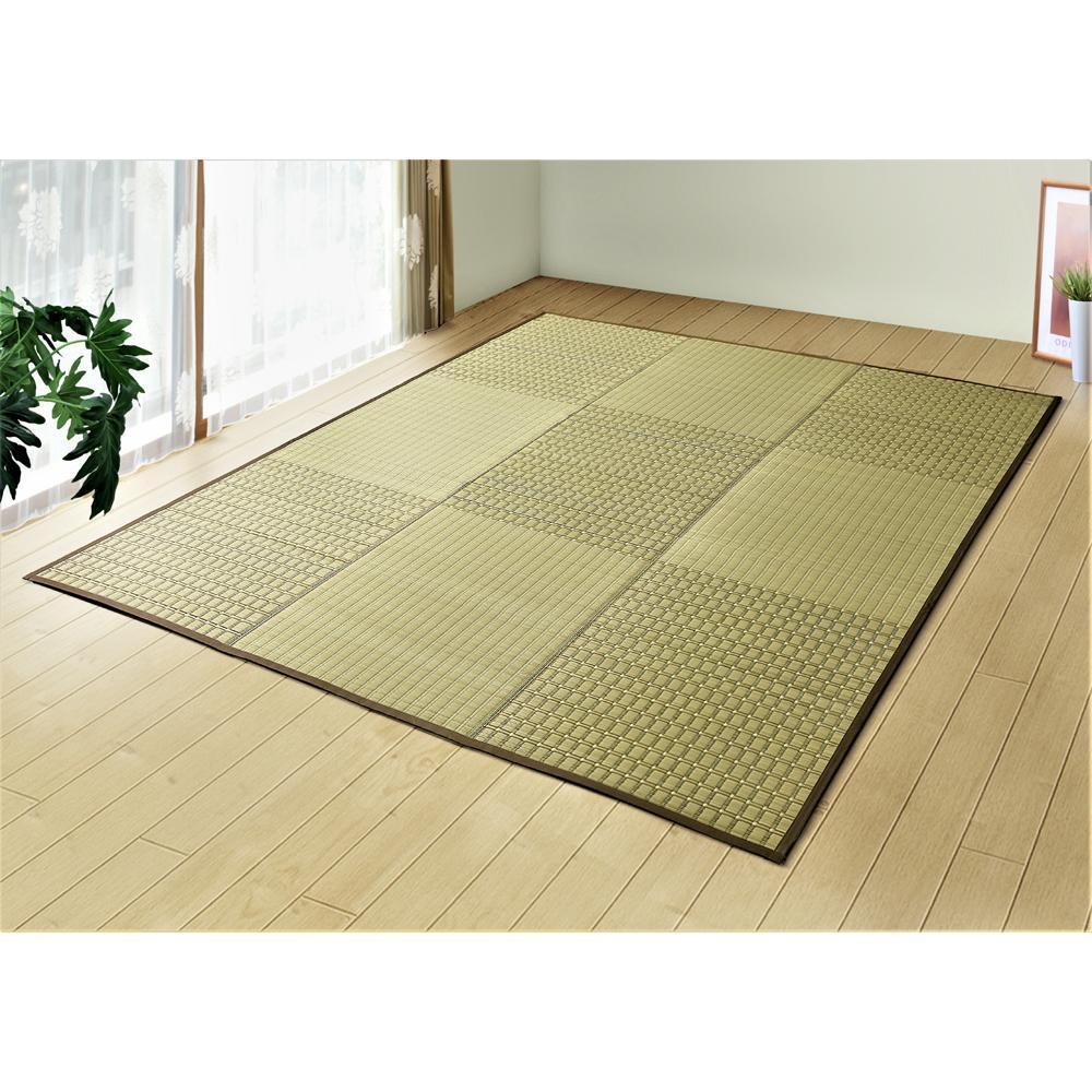 茶染紋織 い草ラグ 約200×250cm ベージュ TSN340344