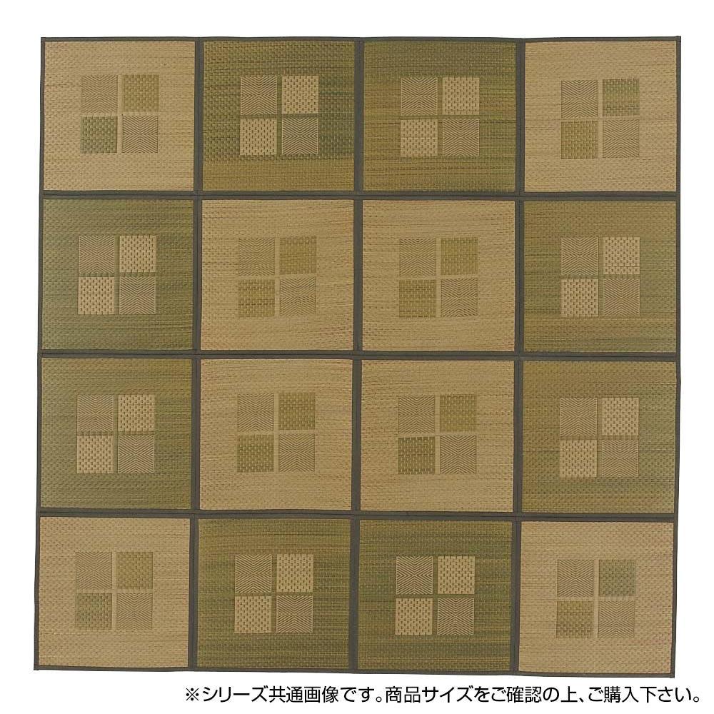 緑茶染め い草アクセントラグ 祇園 約266×266cm グリーン TSN504196