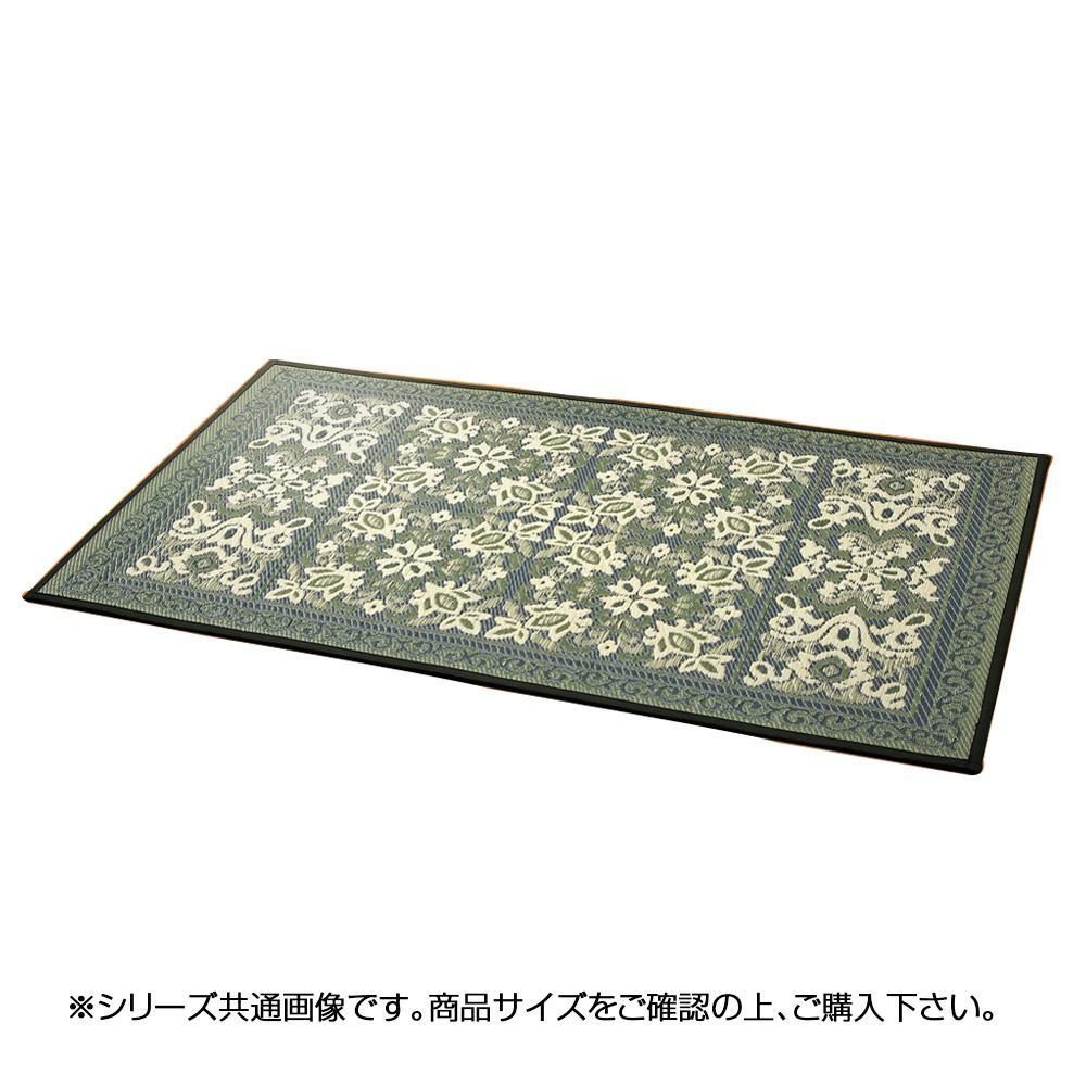 三重織 い草玄関マット 約70×120cm ネイビー TSN340443