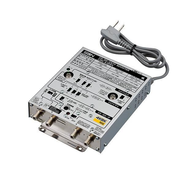 サン電子 4K 8K衛星放送対応 CS BS CATV双方向ブースタ 30dB型 屋内用 CABC-K30WS