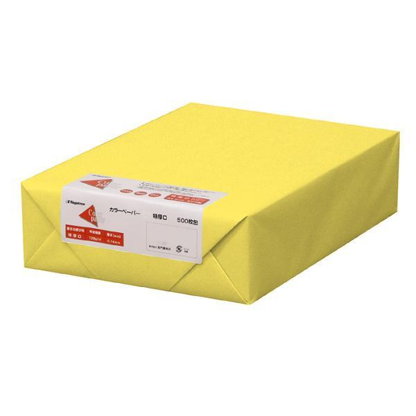 長門屋商店 カラーペーパー A4 特厚口 黄 500枚パック ナ-3455