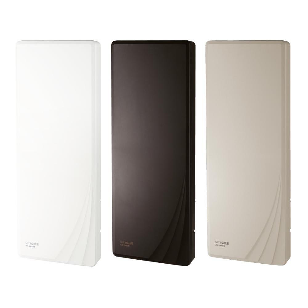 高性能でコンパクトな壁面取付用アンテナ。 家庭用壁面アンテナ 地デジアンテナ 平面 フラット UHFアンテナ 家庭用