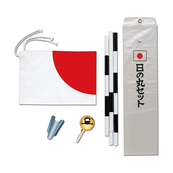 ササガワ タカ印 40-3095 国旗セットD 袋入