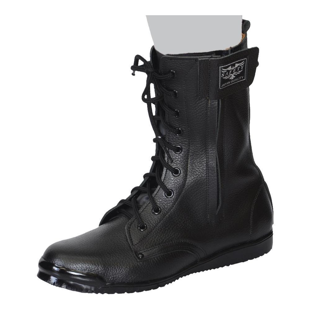 安全靴 高所作業用安全靴 足場 鳶 安全靴 高所作業靴 ロング 26.5cm