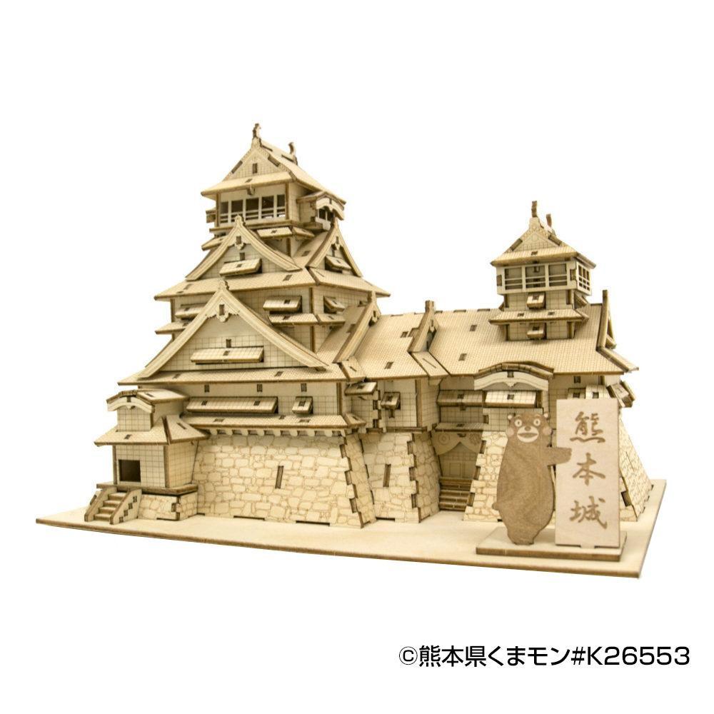Wooden Art ki-gu-mi 熊本城 くまモンのプレート付